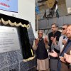 Inauguration of Tarbela 4th Extension HPP