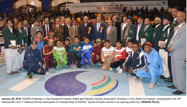 WAPDA Sports Board Pattern-in-Chief Lt Gen Muzammil Hussain (Retd) and Pakistan Olympic Association President Lt Gen (Retd) Arif Hassan were the Chief Guests of the opening ceremony of the Championship.