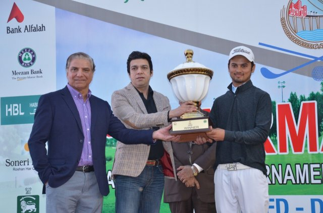 Ahmed Baig of WAPDA wins 1st Chairman WAPDA Amateur Golf Tournament